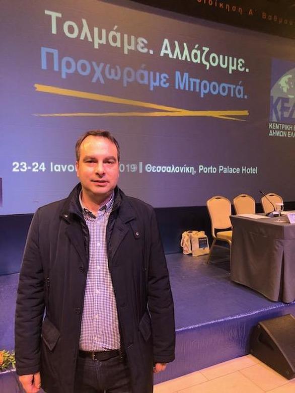 """Θ. Παπαθανάσης: """"Η Συνταγματική Αναθεώρηση να αποτελέσει την ευκαιρία για την ανάπτυξη του τόπου μας"""""""