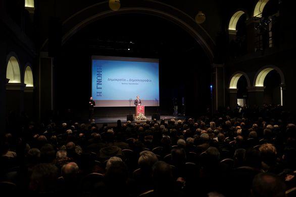 """Μητσοτάκης από Πάτρα: """"Ένας εκβιαζόμενος Πρωθυπουργός είναι εξαιρετικά επικίνδυνος για την χώρα"""" (pics+video)"""