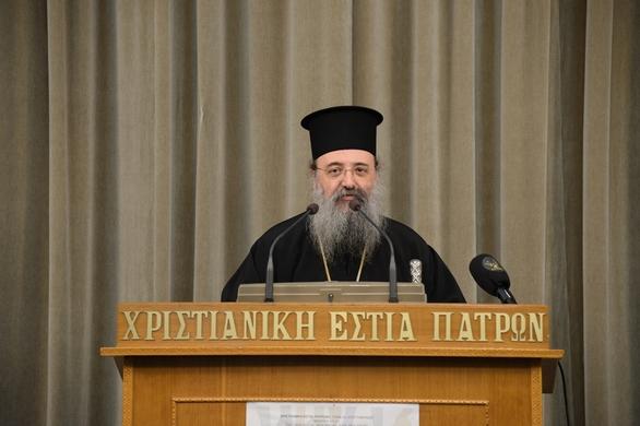Πάτρα: Mε επιτυχία το παιδαγωγικό συνέδριο της Χριστιανικής Εστίας (φωτο)