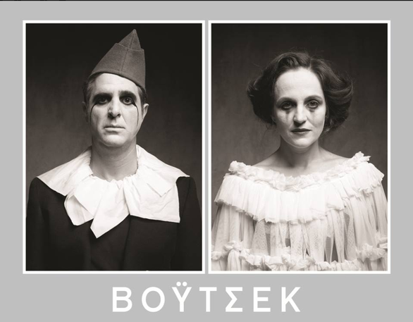 """""""Βοϋτσεκ"""" στο Δημοτικό Θέατρο Πειραιά"""