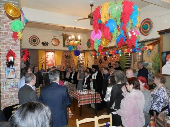 Το Λύκειον των Ελληνίδων Πατρών έκοψε την Πρωτοχρονιάτικη πίτα του (φωτο)