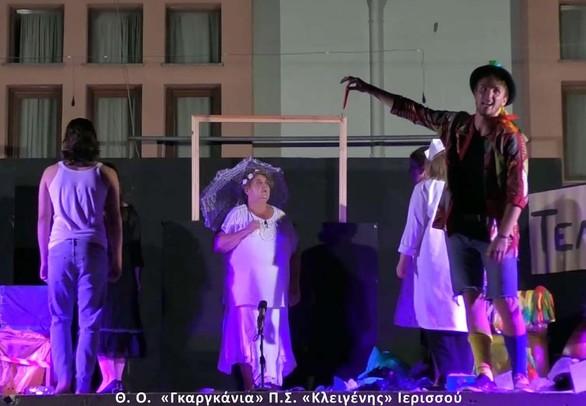 """Αντίστροφη μέτρηση για το 11ο Πανελλήνιο Φεστιβάλ """"Μώμος ο Πατρεύς""""!"""