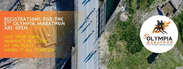5th Olympia Marathon στην Αρχαία Ολυμπία