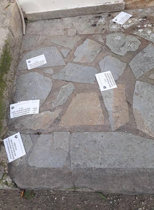 Υπό κατάληψη τα γραφεία του patrasevents.gr από ομάδα αναρχικών