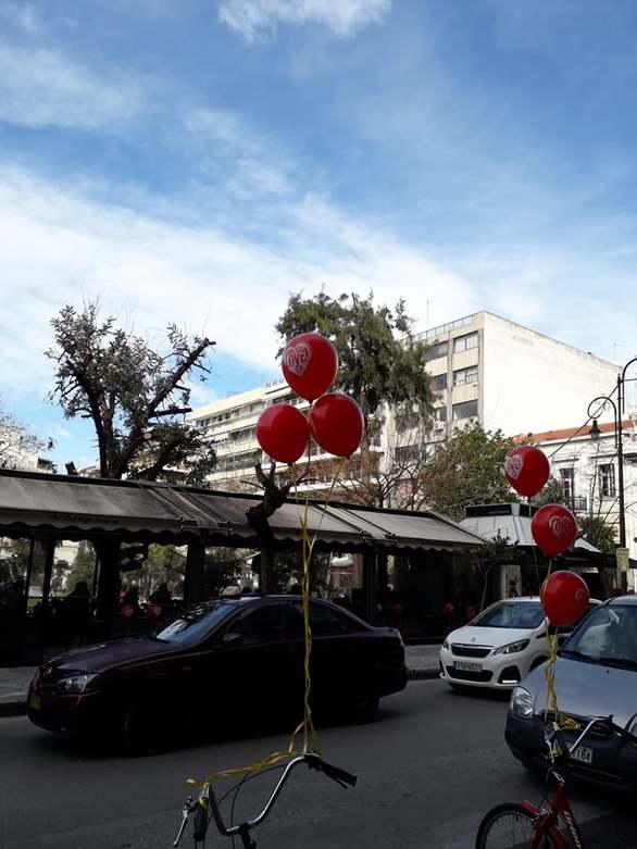 Το κέντρο της Πάτρας και η αγορά της ντύθηκε σε... σχήμα καρδιάς - Δείτε φωτo