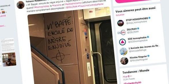 Ρατσιστική επίθεση στον Κιλιάν Εμπαπέ (φωτο)