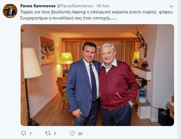 Το tweet του Πάνου Καμμένου μετά τον ανασχηματισμό (φωτο)
