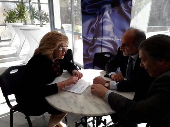 O ρόλος της Ευρωπαϊκής Ένωσης ως ομπρέλα προστασίας για την Ελλάδα (φωτο)