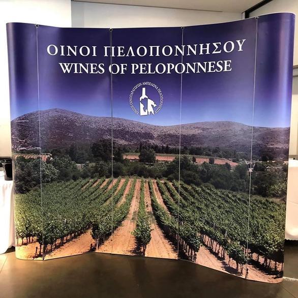 Τα Οινοξένεια βρέθηκαν στο Peloponnese Wine Festival