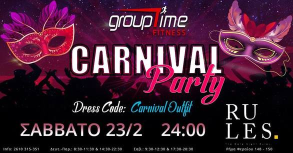Carnival party at Rules Club