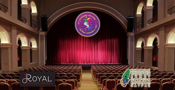 Τα πληρώματα του Πατρινού Καρναβαλιού θα διαγωνιστούν σε μια βραδιά με άφθονο γέλιο
