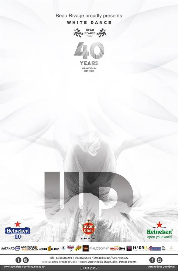 White Dance 40 Years Anniversary at Apotheosis Stage