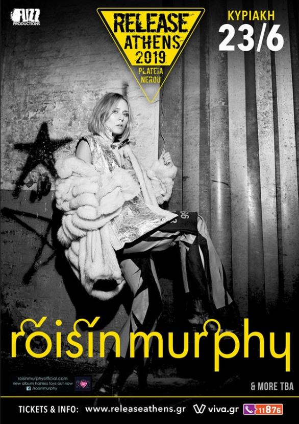 Hozier + Roisin Murphy + Hooverphonic στην Πλατεία Νερού