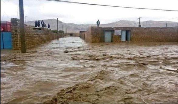Αφγανιστάν: Πάνω από 20 νεκροί, μεταξύ τους και παιδιά, από πλημμύρες (φωτο)