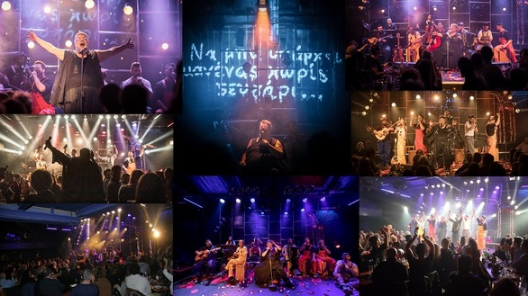 Σταμάτης Κραουνάκης + Σπείρα Σπείρα «Φίλα με… on the road» στο Apotheosis stage