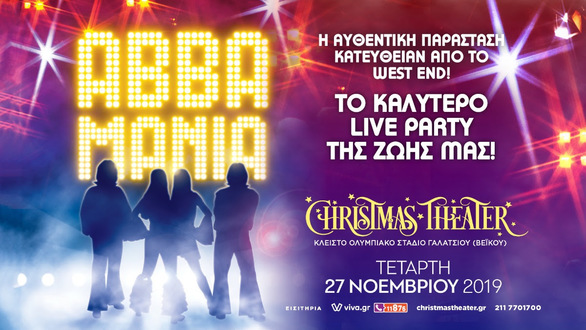Αbba Mania στο Christmas Theater