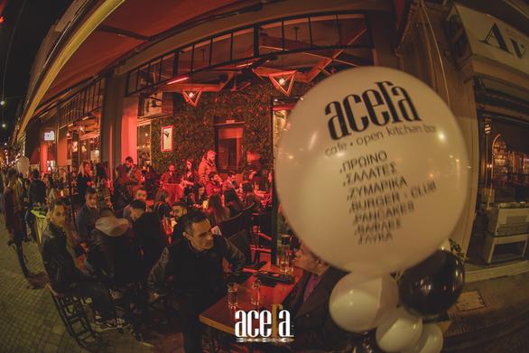 """Αυθεντικό διήμερο """"carnival party"""" στο Acera!"""