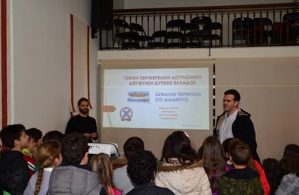 Δυτική Ελλάδα - Πάνω από 4.700 μαθητές εκπαιδεύτηκαν στο Θεματικό Πάρκο «Εθισμός και Κίνδυνοι στο Διαδίκτυο»