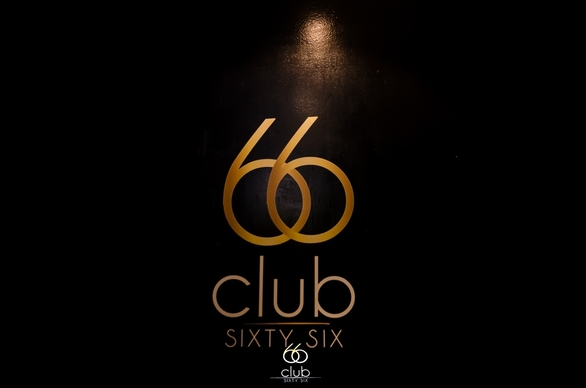Club 66 - Όταν διασκεδάζεις πραγματικά... το μοιράζεσαι! (φωτο)