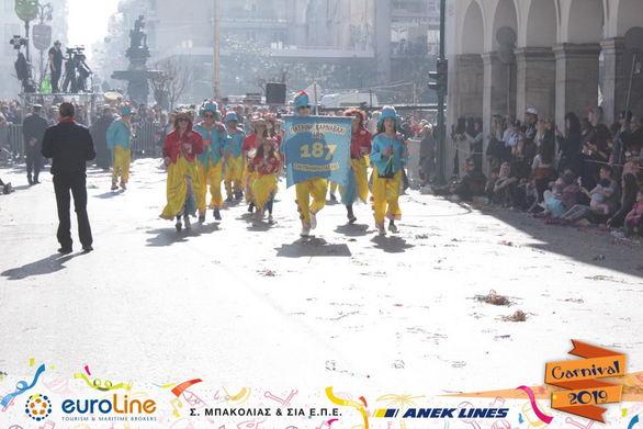 Όταν η Ζακυνθινή τρέλα συνάντησε το Πατρινό Καρναβάλι (φωτο)
