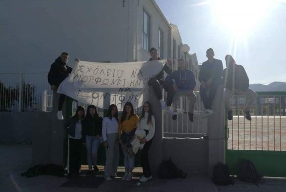 Πάτρα: 4η μέρα στο ΓΕΛ Δεμενίκων χωρίς μαθήματα - Φόβοι για γενικό κύμα καταλήψεων
