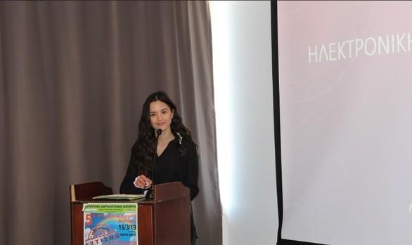 Πάτρα: Mε επιτυχία πραγματοποιήθηκε η 5η Πανελλήνια Ημερίδα Αυτισμού