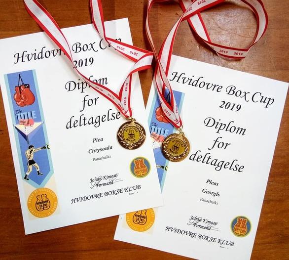 Με δύο χρυσά επέστρεψαν από την Δανία οι Χρυσούλα και Γιώργος Πλέας (pics)