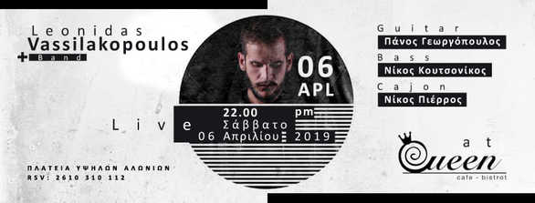 Leonidas Vassilakopoulos Live at Queen Cafe - Bistrot