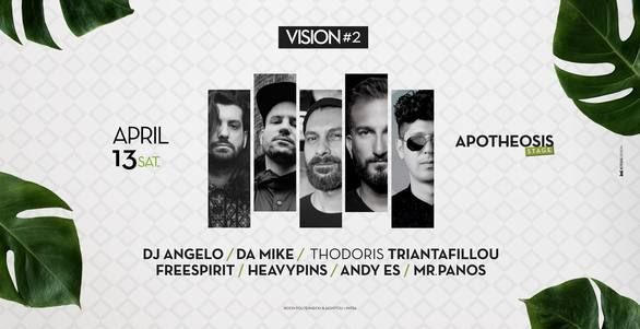 Vision #2 Dance Festival at Apotheosis Stage
