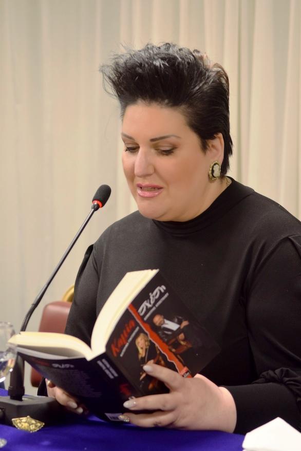 Πάτρα - Ξεχωριστή ηβραδιά παρουσίασης του βιβλίου «Καμία σχέση» (φωτο)