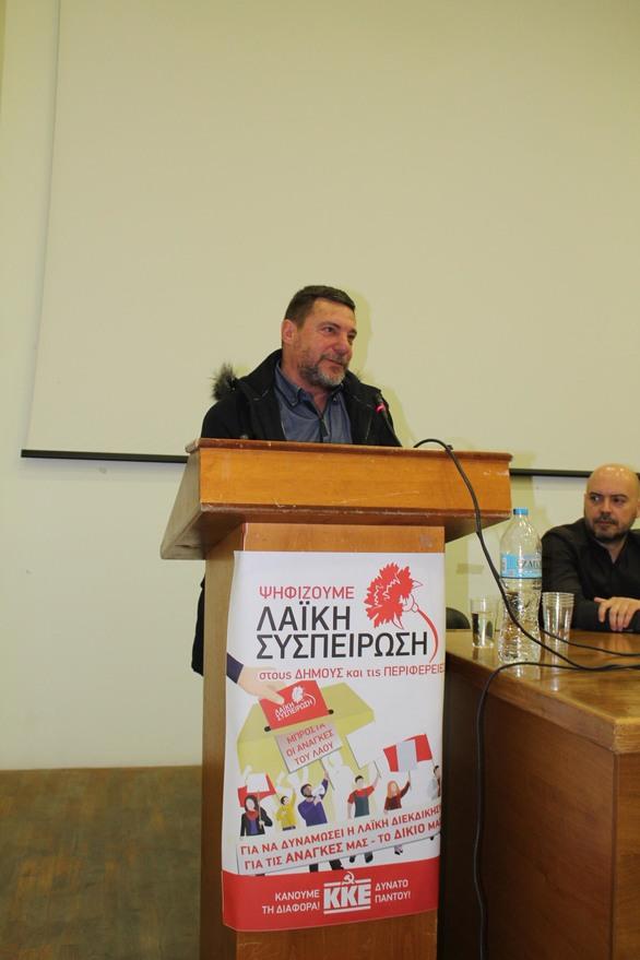 Λαϊκή Συσπείρωση: Ανακοινώθηκαν οι πρώτοι υποψήφιοι περιφερειακοί σύμβουλοι Δ. Ελλάδας (pics)