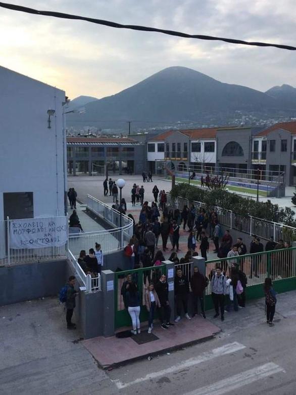 Πάτρα: Οι μαθητές του ΓΕΛ Δεμενίκων σε νέα κατάληψη - Καλούν σε μαζική συμμετοχή
