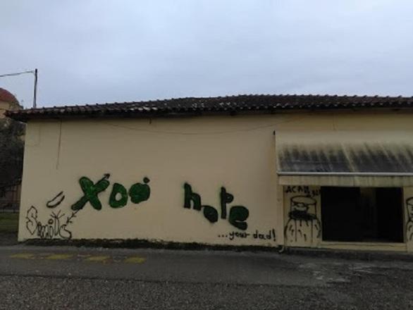 Δυτική Ελλάδα: Έγραψαν συνθήματα στους τοίχους του 2ου Δημοτικού Σχολείου Παναιτωλίου