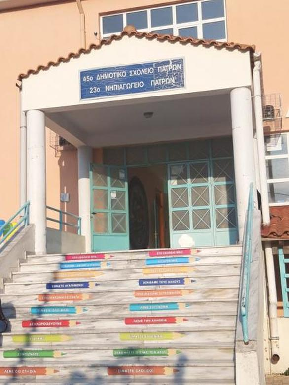 Το σχολείο της Πάτρας, με την πιο ιδιαίτερη σκάλα - Τα μηνύματα που περνάει!
