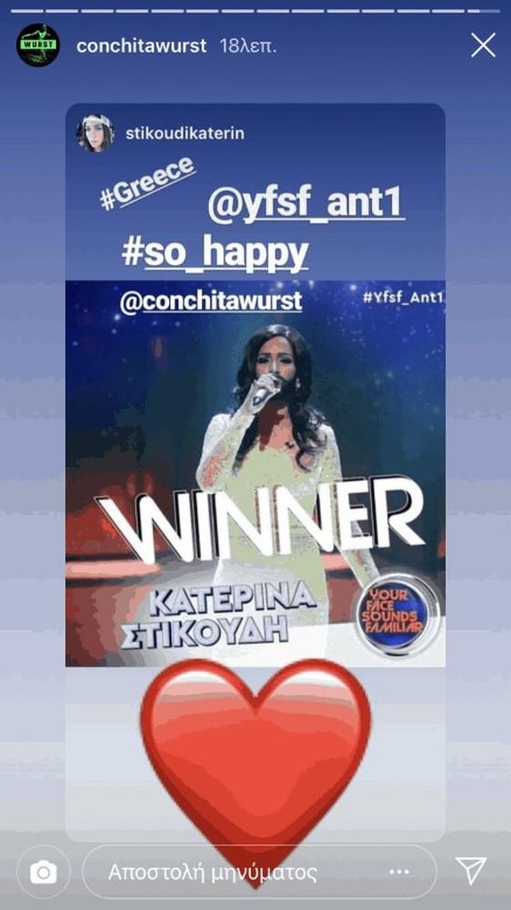Η ανάρτηση της Conchita Wurst για τη νίκη της Κατερίνας Στικούδη στο YFSF (φωτο+video)