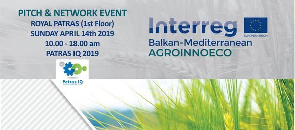 Eκδήλωση Δικτύωσης (Networking Event) στο Royal