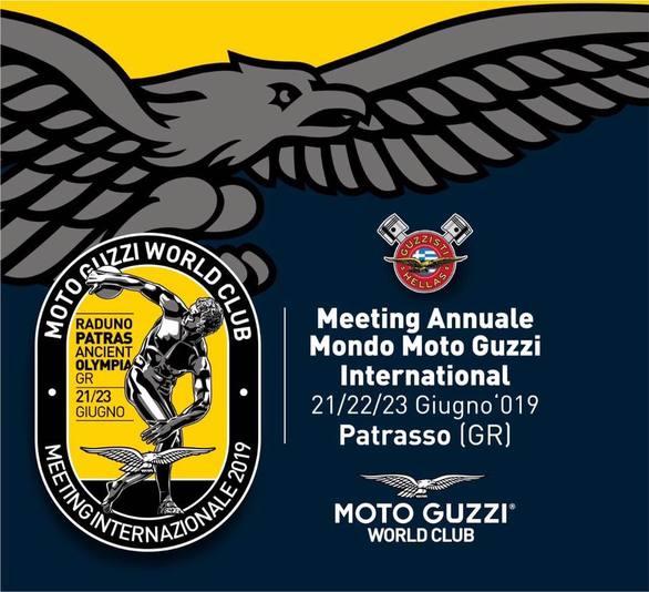 MGWC Διεθνής Συγκέντρωση στην Πάτρα