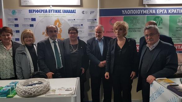 Η ενίσχυση της καινοτομίας σταθερή πολιτική της Περιφέρειας Δυτικής Ελλάδας (φωτο)