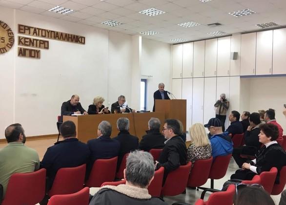 Αχαΐα: Πραγματοποιήθηκε συνάντηση βουλευτών του ΣΥΡΙΖΑ με το δήμαρχο Αιγιάλειας