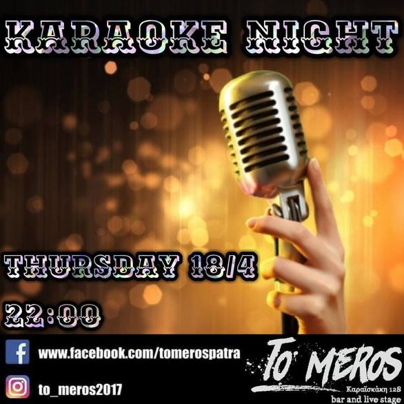 Karaoke Night at To Meros