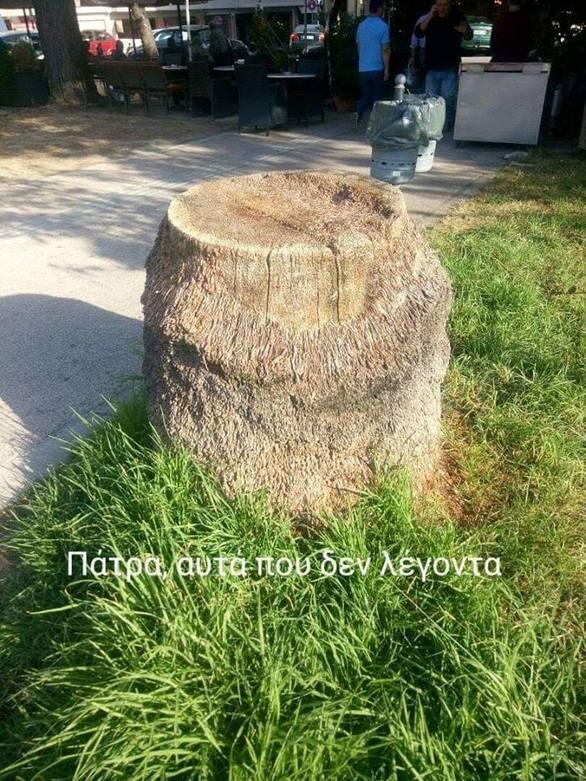 """Μόνιμα """"γυμνή"""" η πλατεία Υψηλών Αλωνίων της Πάτρας; (φωτο)"""