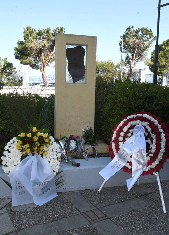 Πάτρα - Πραγματοποιήθηκε το μνημόσυνο για τα θύματα της φονικής έκρηξης στη Βότση!