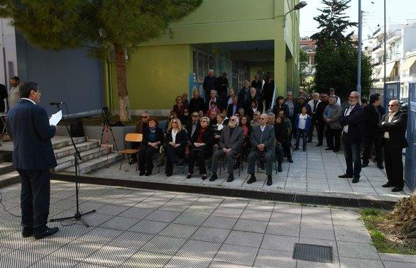 Πάτρα - Η Δημοτική Αρχή τίμησε τους αγωνιστές που διώχθηκαν από τη δικτατορία (φωτο)