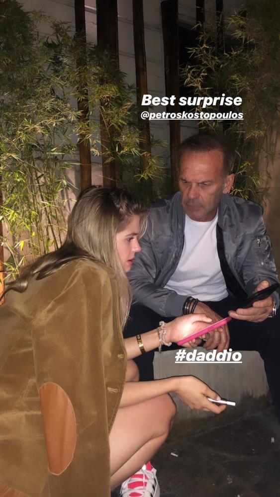 Η έκπληξη του Πέτρου Κωστόπουλου στην κόρη του, Αμαλία για το Πάσχα! (φωτο)