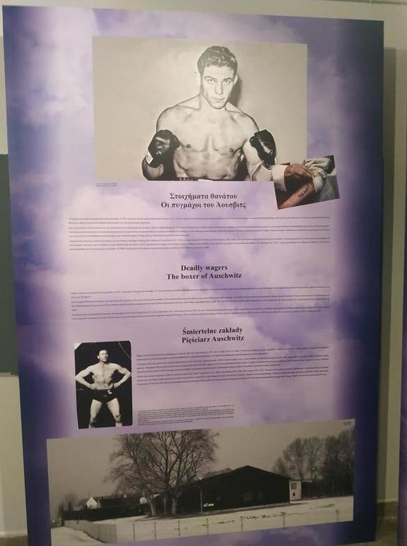 Ο Νίκος Βούτσης παρουσίασε τη Συλλογή εκθεμάτων για τη Μόνιμη Ελληνική Έκθεση στο Άουσβιτς (φωτο)