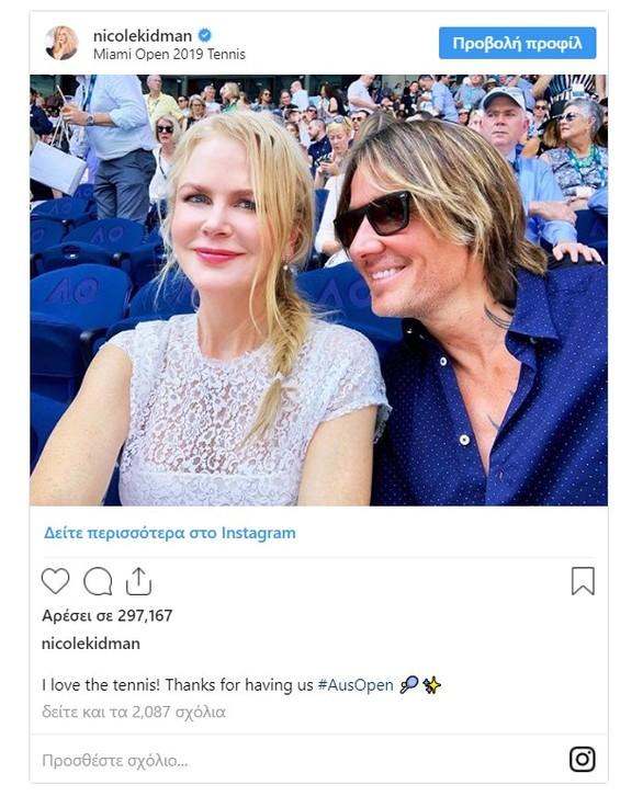Νικόλ Κίντμαν: Αποκαλύψεις για το διαζύγιο με τον Τομ Κρουζ