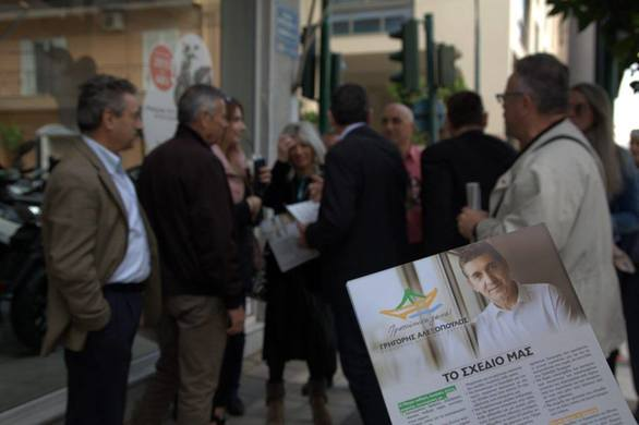 Περιοδεία από τη Βορείου Ηπείρου προς το κέντρο της Πάτρας, πραγματοποίησε ο Γρ. Αλεξόπουλος