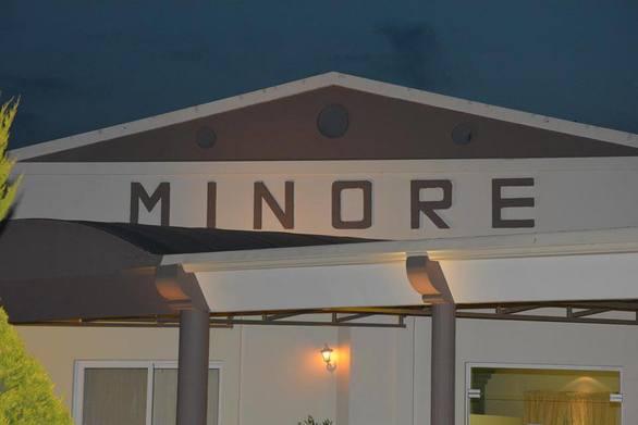 """Το """"Μινόρε"""" κάνει την κάθε σας στιγμή μοναδική!"""