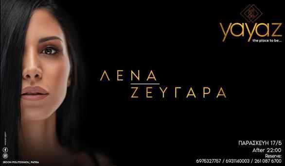 Λένα Ζευγαρά live at Yayaz