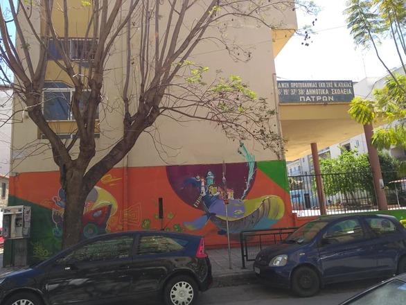 Όταν το χρώμα μπαίνει στα γκρίζα σχολικά κτίρια της Πάτρας - Ένα παράδειγμα